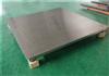防水耐腐蚀电子称,1t-5t不锈钢防水电子秤