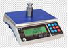 泉州30公斤高精度計重桌秤