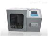 ZDL-9煤炭自动定硫仪,快速自动一体测硫仪