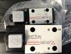 DHI系列ATOS换向阀供应商