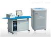 KDHW-800A鹤壁科达公司全自动等温量热仪