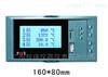 NHR-6602R-A-2-A/1/2P流量积算仪
