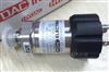 HYDAC压力传感器广州公司