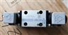 意大利ATOS42045+电磁阀+周末特价