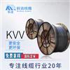 科讯线缆厂家供应耐火控制电缆 NHKVV6*1.5