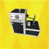 ZHXDW-A橡胶低温脆性试验仪