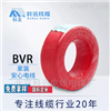 BVR35电缆BVR多芯软电线电缆国标3C认证