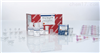 Qiagen74004现货RNeasy Micro Kit (50)