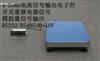 4-20mA信号输出电子称