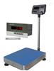 模拟量信号输出电子秤4-20mA,电流信号磅秤