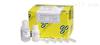 D4060ZYMO现货Oligo纯化与浓缩试剂盒D4060