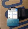 美国原装正品MAC机控阀1800系列价格优势