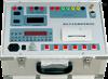 断路器动作特性分析仪承装承修资质