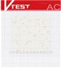 菌落总数测试片(微生物快速检测)