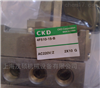 日本CKD防爆电磁阀4KB219-00优势供货特价