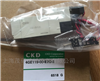 日本CKD喜开理ADK11系列流体阀特价处理