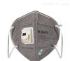 3M 9041V/9042V活性炭防异味口罩 带呼吸阀