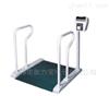 SCS-HLB医用电子轮椅秤、透析轮椅秤