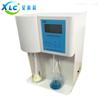 全自动凯氏定氮仪XCKN-520生产厂家价格