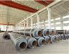 76*4室外热力地下管道塑套钢直埋保温管施工厂家