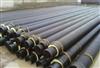 DN1000钢套钢蒸汽聚氨酯热力直埋保温管厂家精品推荐