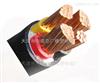 YJV0.6/1kv电力电缆3x95+2x35