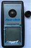 FQ-600便携式紫外荧光法测油仪(水中油)