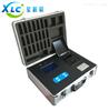 0-150-2500mg/L智能型COD速测仪XC-H5B-3C