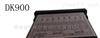光栅数显表 DK900 单轴