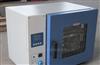DHG系列电热恒温鼓风干燥箱说明书