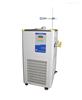 新款DLSB系列低温冷却液循环泵