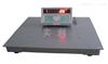 3T电子地磅称,尺寸1.2米*1.5米