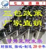 KH-25聚四氟乙烯水热合成反应釜