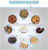 黑龙江食品物料不锈钢多功能无尘齿轮粉碎机