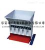粗集料分樣器-二分器LBTJ-6