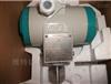 西门子压力变送器7MF4033-1FA10-2AB1-Z-A01