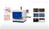 XL--2000Bp实验室高效节能智能一体马弗炉