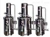 HS.Z11.20不銹鋼蒸餾水器