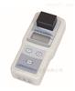 SD9011B便攜式水質色度儀
