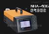 NHA-406汽车尾气分析仪,废气检测仪