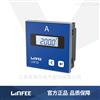 LNF32可选通讯智能电力仪表领菲江苏斯菲尔