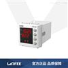 单路数显温湿度控制器领菲LINFEE/LNF-DM7
