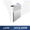 智能无功补偿领菲LINFEE系列LNF-L-20/250
