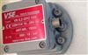 VSE流量计原装VHM系列流量传感器现货
