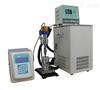 低温声波萃取仪厂家声波萃取仪价格