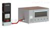 艾里卡特MWB氣體流量標定儀質量流量校準器