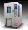 JW-2003遼寧可程式恒溫恒濕試驗箱