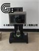 MTSH-14简支梁冲击试验机-GB/T 1043标准