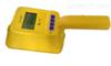 FJ170P手持式αβ表面污染测量仪