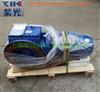 SC87中研紫光SC斜齿轮涡轮减速机